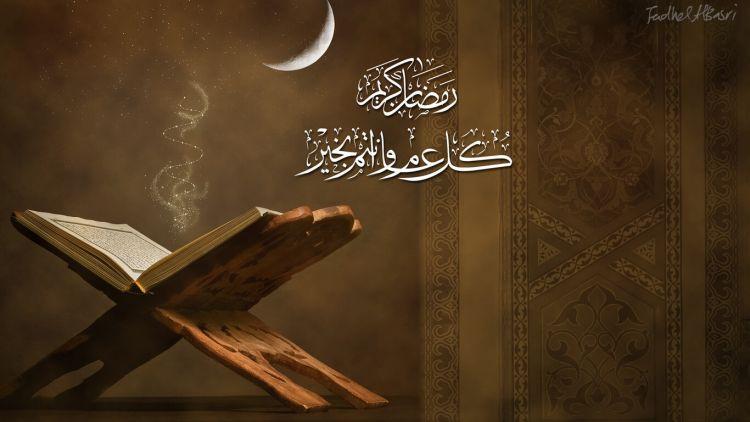 Fungsi Al Quran dan Hadis Sebagai Pedoman Hidup