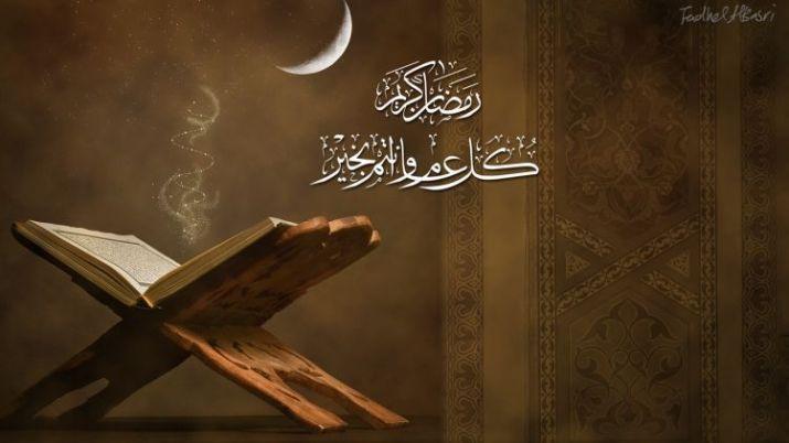 sumber hukum islam al quran