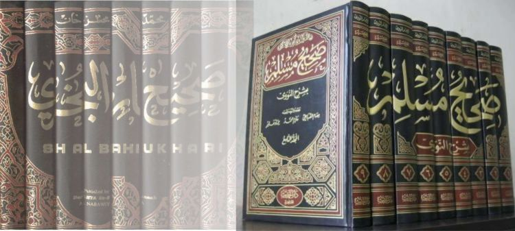 sumber hukum islam hadis shaib bukhari musllim