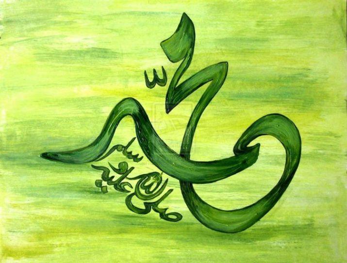 lukisn kaligrafi muhammad warna hijau