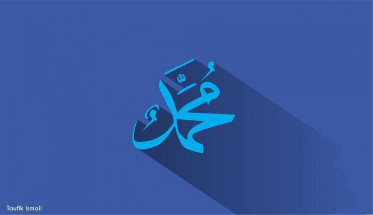 wallpaper aligrafi muhammad biru