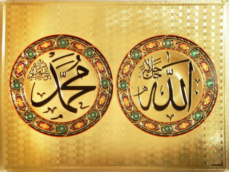 95 Kaligrafi Allah Dan Muhammad Dengan Gambar Dan Tulisan Arab Yang