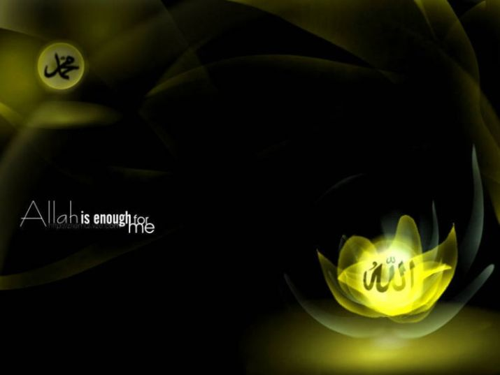 kaligrafi allah menyala kuning