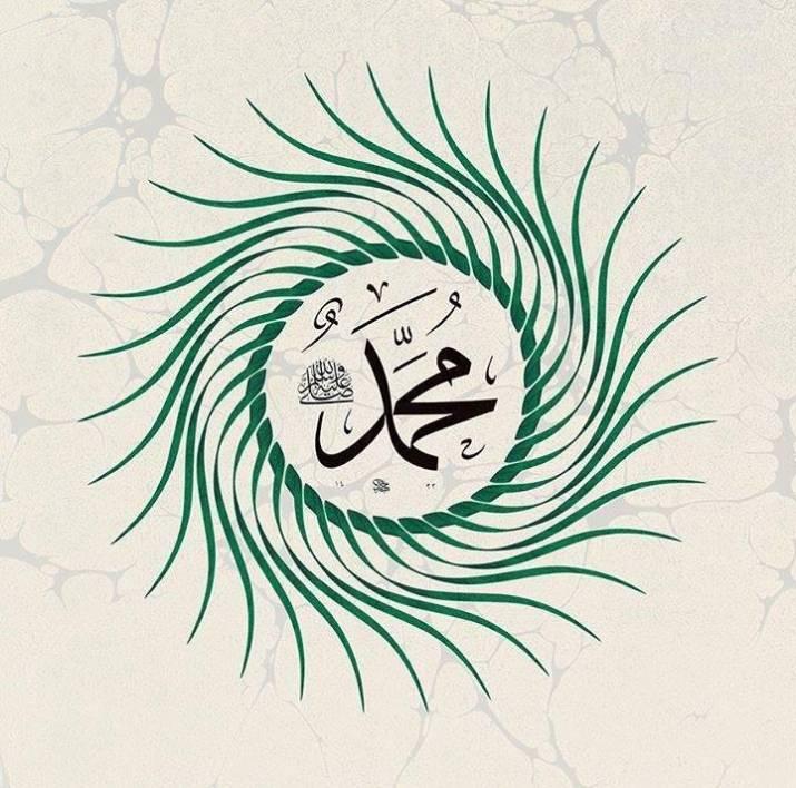 wallpaper kaligrafi muhammad spiral