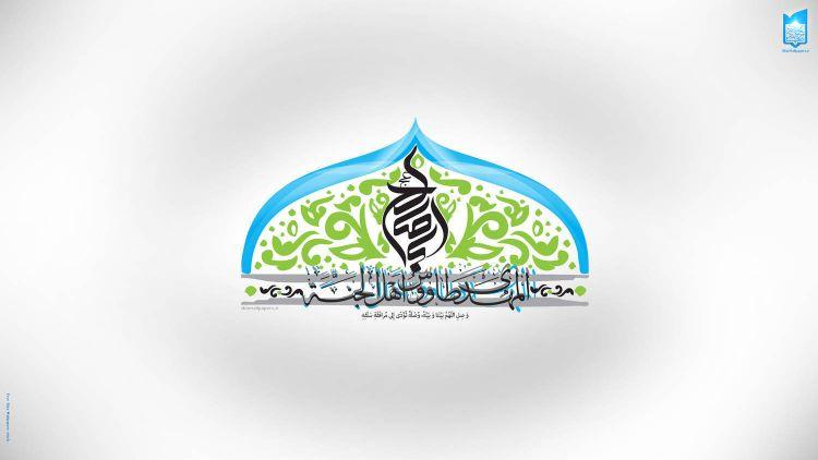 kaligrafi muhammad