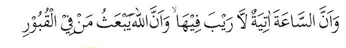 iman kepada hari akhir Qs Al Hajj