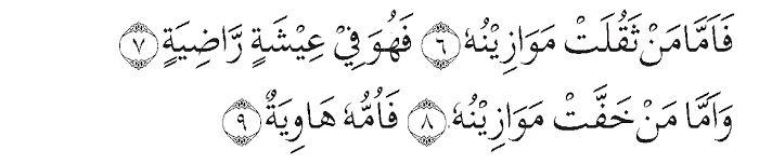iman kepada hari akhir Qs al qori'ah 6-7