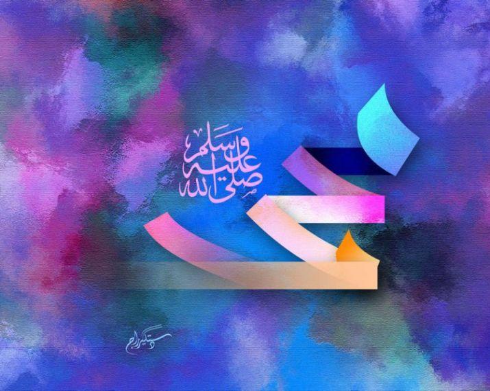 lukisan kaligrafi muhammad biru