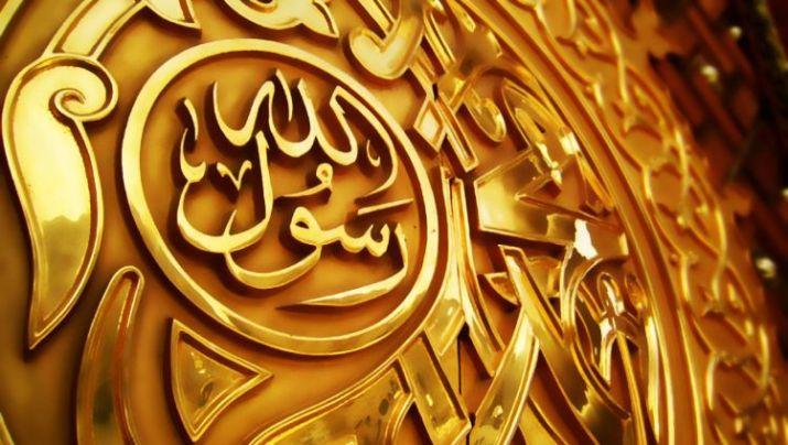 kaligrafi muhammad emas