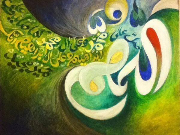 wallpaper lukisan kaligrafi muhammad art