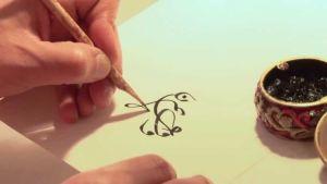 sejarah kaligrafi