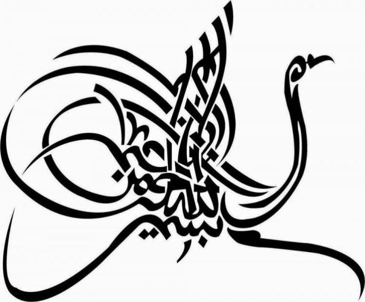 Kaligrafi Arab Terindah Hitam Putih Cikimm Com