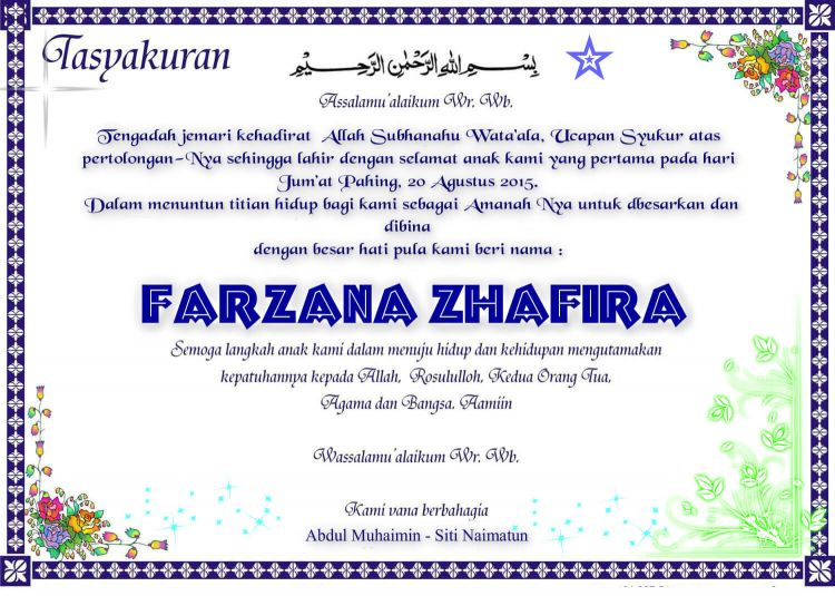 contoh undangan aqiqah simpel sederhana