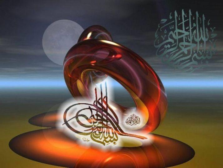 kaligrafi bismillah terbaru modelis