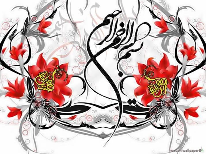 kaligrafi bismillah terbaru