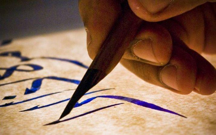 menulis kaligrafi
