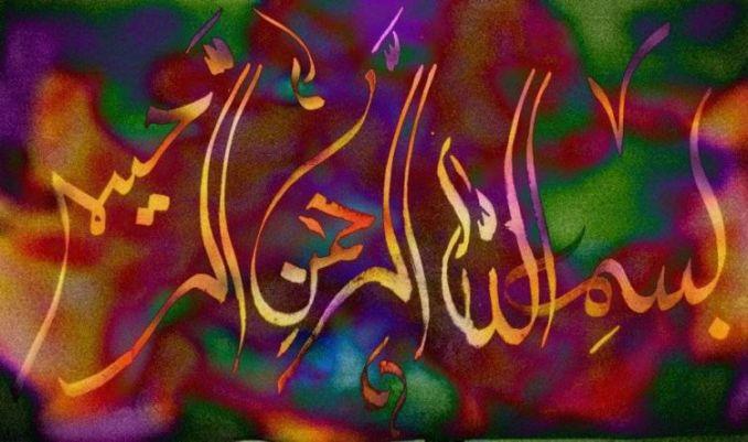 kaligrafi bismillah dengan banyak warna art