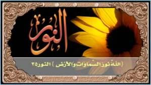 99+kaligrafi+asmaul+husna+93