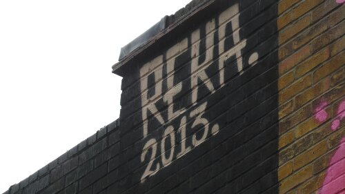 Reka's Signature