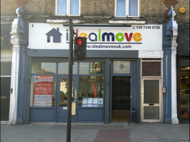 BSMT Space in Dalston