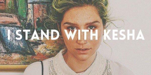 Why I Stand With Ke$ha