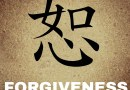 Let's try to Forgive