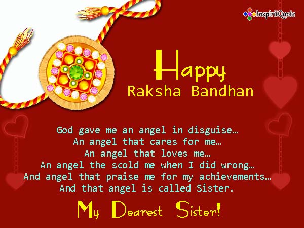 Raksha bandhan messages sms wishes and greetings famouse quotes rakhi messages for sister m4hsunfo