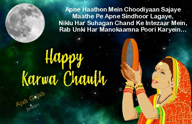 beautiful pictures of karva chauth