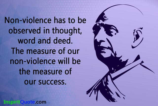 sardar-patel-quotes-on-education