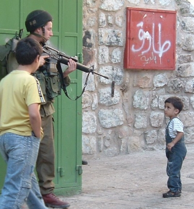 400 0   10000000 0 0 0 0 0 israeli soldier points
