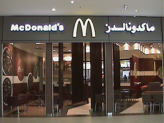 41238073960mcdonalds next to manga cafe in the foo