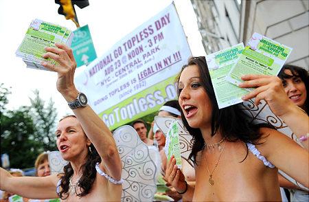 alg manhattan topless l29Y2 17334