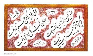 allama iqbal3 300x183 V7vCq 34079