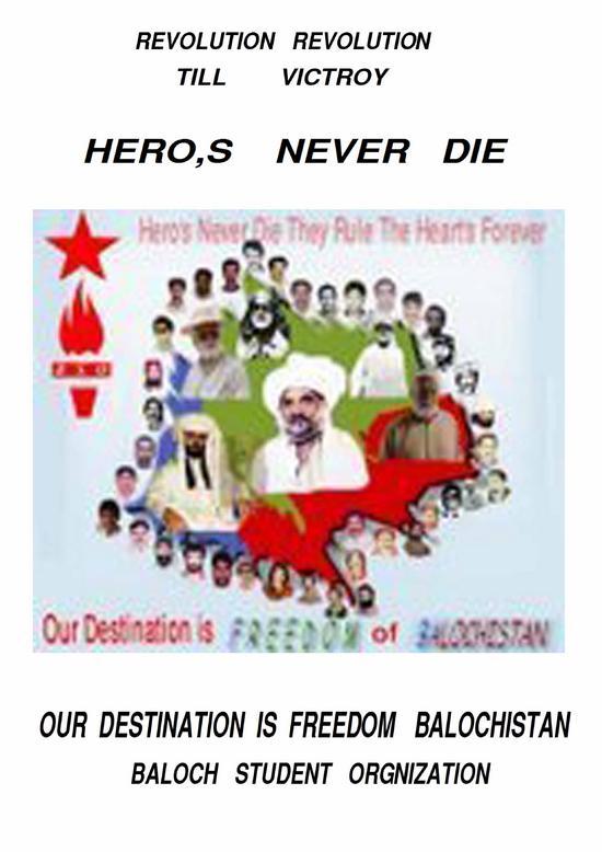 baloch sarmchaar 1 EwSyf 30125