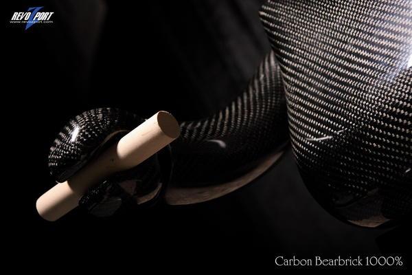 carbon bearbrick 1000 4 5SaC7 41213