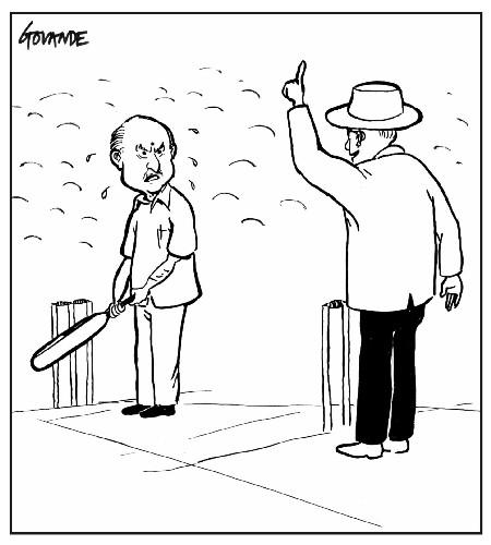 cartoon kpl karnataka political league xyLVh 34547