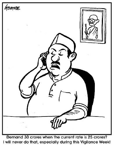 cartoon vigilance week KJ2ni 34547
