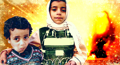 child suicide bomber sp6Al 16105