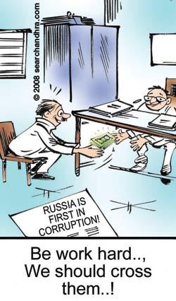 corruption cartoon mIHYe 580