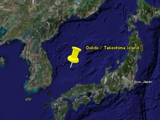 dokdo takeshima enppF 17745