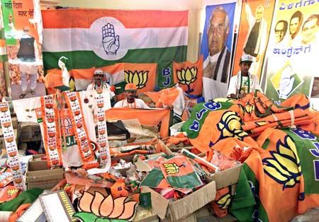 india caj KKeV7 3868