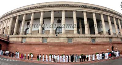 indian parliment xCd8e 16751