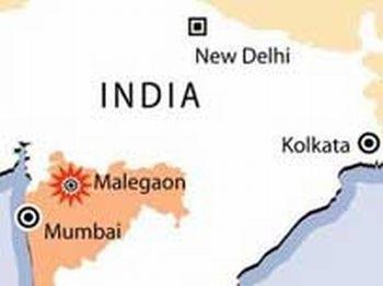 malegaon blast 1