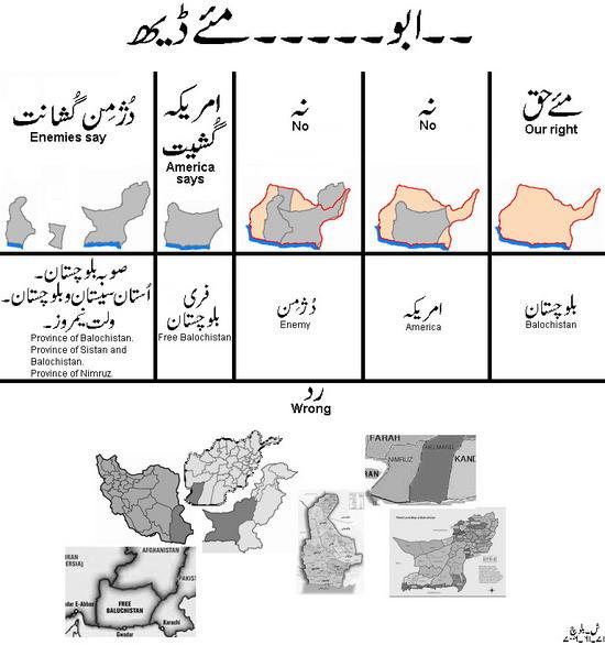 map balochistan 8cpVo 30125