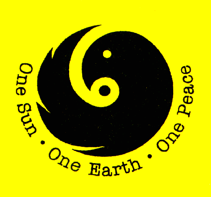 one sun logo 16613