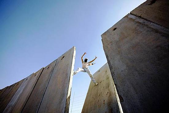 palestine aQFTI 19672
