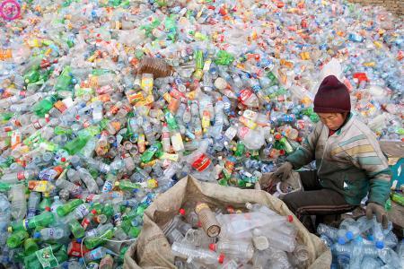 plastic bottlesthumbnail P3MYY 22980