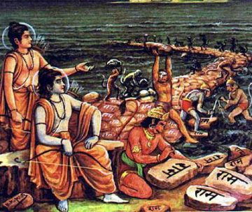 ram setu myth reality