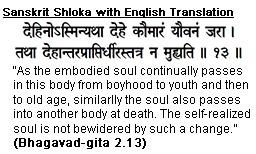sanskrit language 1906 dnp1l 6943