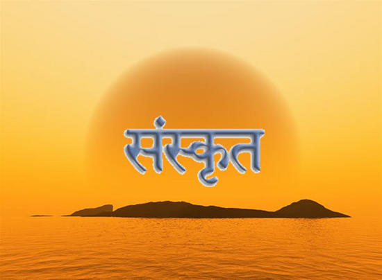 sanskrit Ar9f7 6943